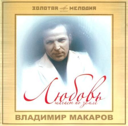 Images of макаров, алексей валерьевич